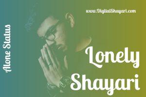 Heart Touching Lonely Quotes in Hindi | Digital Shayari