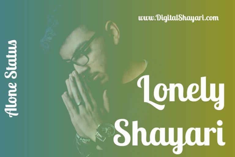 Lonely Shayari Alone Status