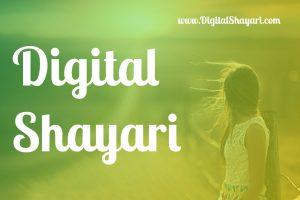Attitude Shayari in Hindi | Attitude Status in Hindi