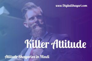 Latest Killer Shayari 2020 | Attitude Shayari | Love Shayari