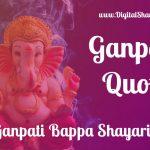 Ganpati Quotes