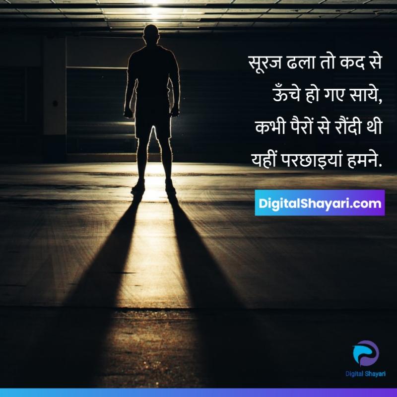 Attitude Shayari in Hindi   Attitude Status in Hindi